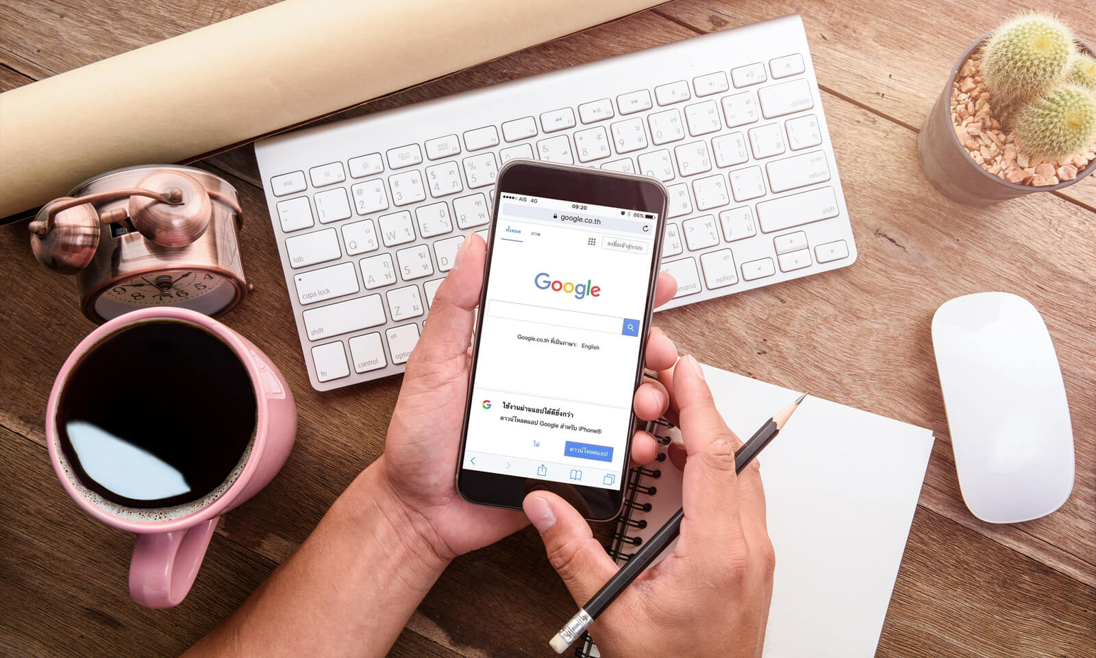 How to Use Google Ads for Ecommerce